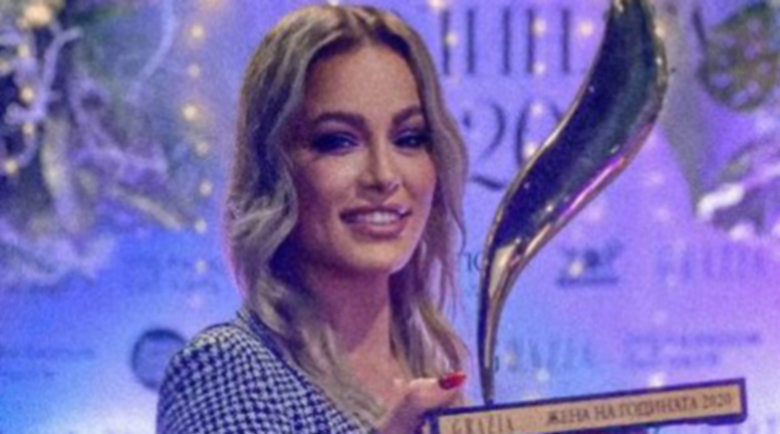 "Жени Джаферович е ""Жена на годината"""