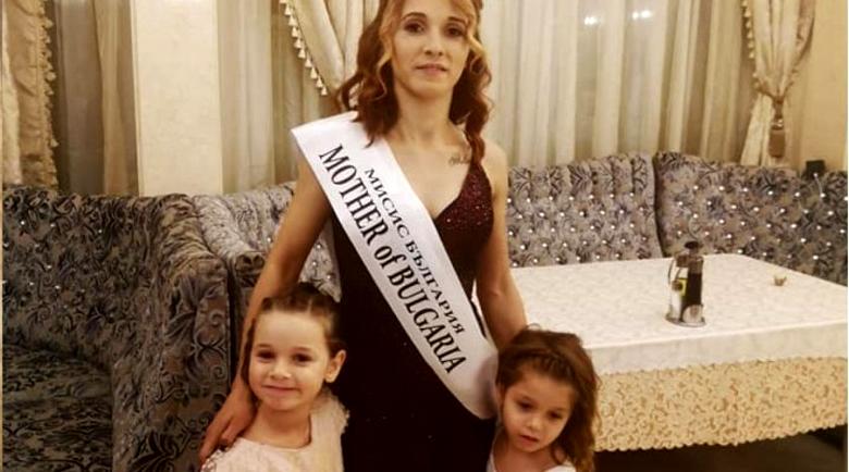"""Веселка от """"Фермата"""" стана """"Майка на България"""", надви 500 кандидатки"""