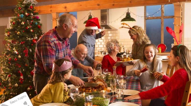 Няколко съвета, за да пропуснете преяждането на Коледа 2020