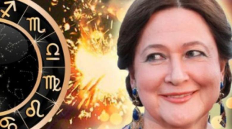 Тамара Глоба: Три зодии преобръщат коренно живота си през януари
