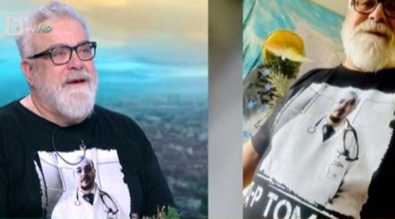 Владо Пенев облече тениска с лика на спасителя си д-р Томов