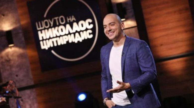 """Николаос Цитиридис води """"дамата на сърцето си"""" с него на работа"""